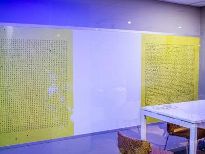 writable wall ,sudoku wall and maze wall